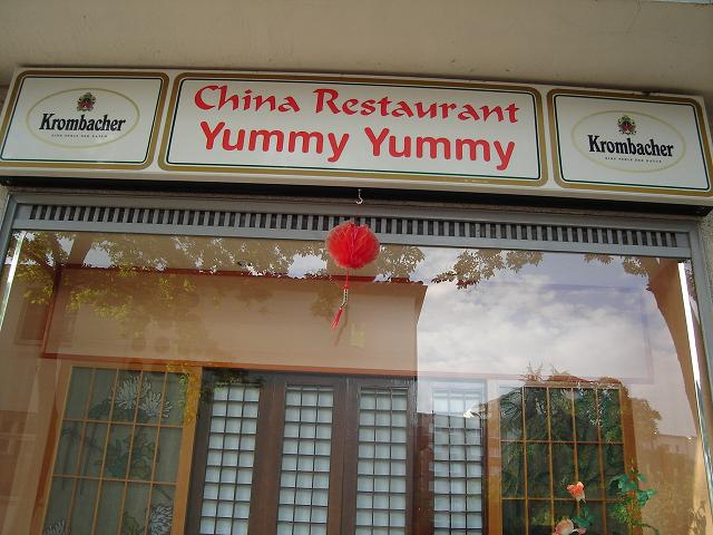 China Restaurant Yummy Yummy in Düsseldorf