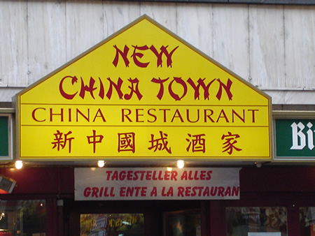 New China Town, Frankfurt