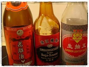 Hongshaorou Rezept Saucen