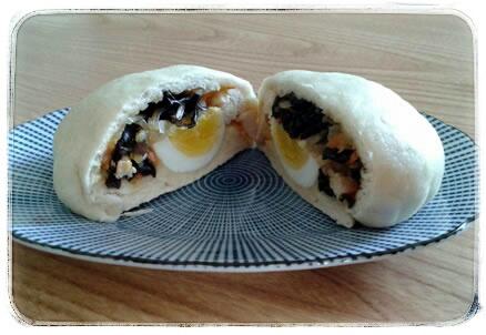 Banh Bao Rezept