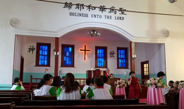 chinesische Kirche